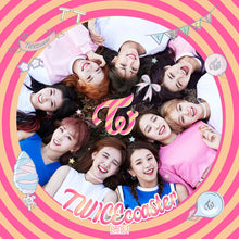 "TWICE ""COASTER LANE 1"""