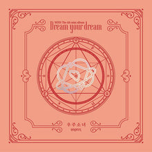 "WJSN ""DREAM YOUR DREAM"""
