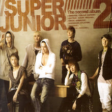 "SUPER JUNIOR ""DON'T DON"""
