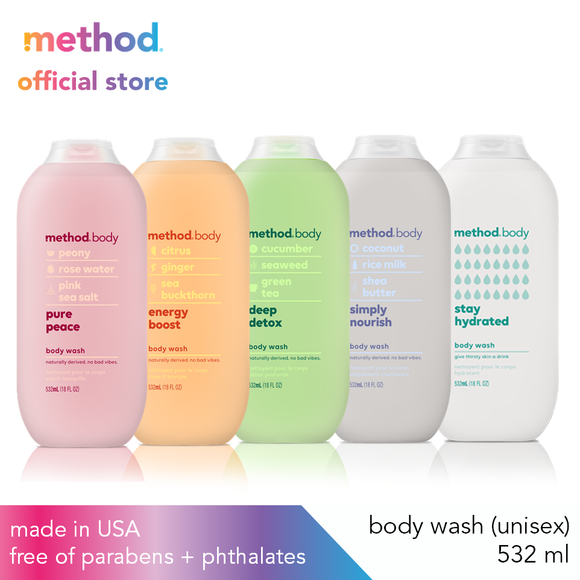 [full bundle] method unisex body wash