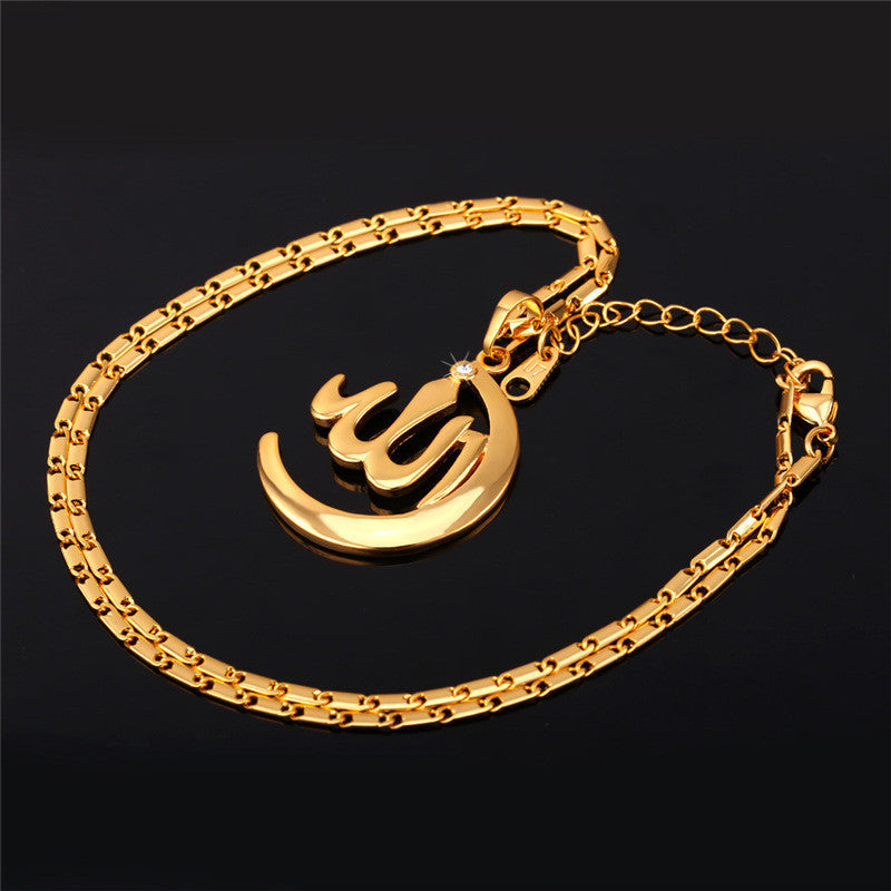 Crescent Allah Pendant Necklace For Women/Men Yellow Gold/Platinum Plated Vintage Religion Muslim Islam Moon Jewelry