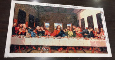 Finished Crystal FC000 Jesus the last Supper