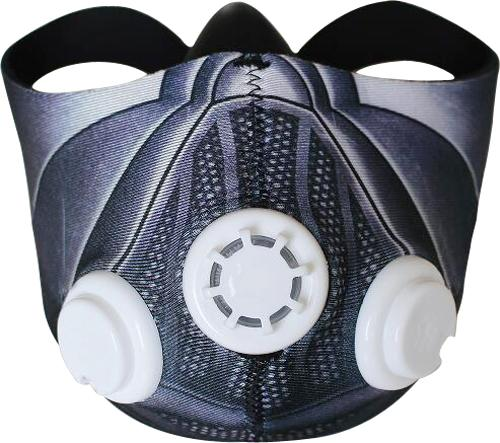 Buy Camo Training Mask - Medium - Darkvader
