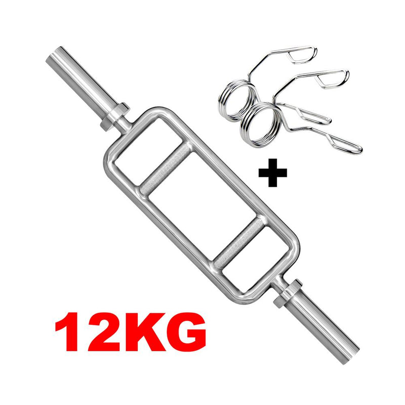 Buy Olympic 2 Inch Triceps Bar - Chrome Finish