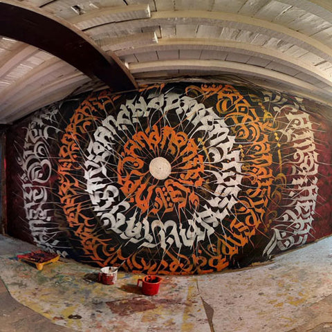 srijan orange black white colour combination graffiti calligraphy