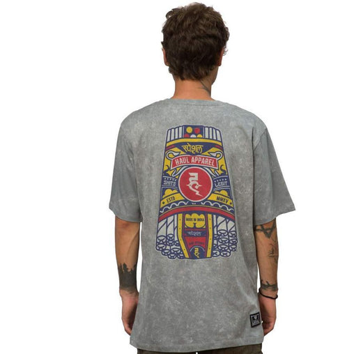 Beedi Packet Half Sleeve T-Shirt