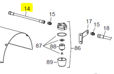 Flexible Fuel Line I40330
