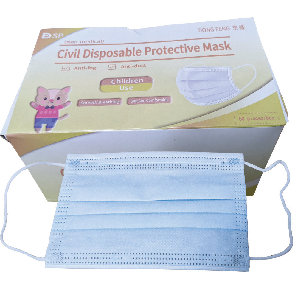 50 x Chidren Disposable Protective Masks Non-Medical Safety Face Mask Respirator Dust Mask (Box of 50)