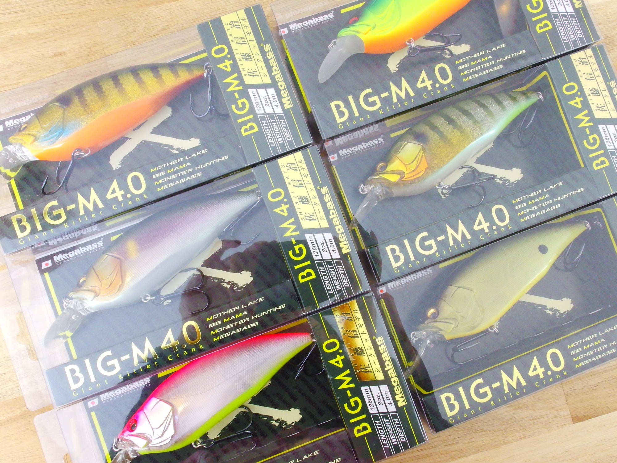 Megabass BIG-M 4.0