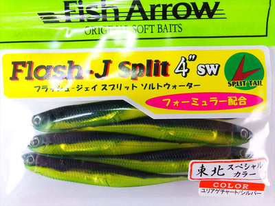 "FLASH-J Split 4"" SW"