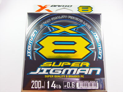 X-BRAID SUPER JIGMAN X8 PE 200m (UK STOCK)