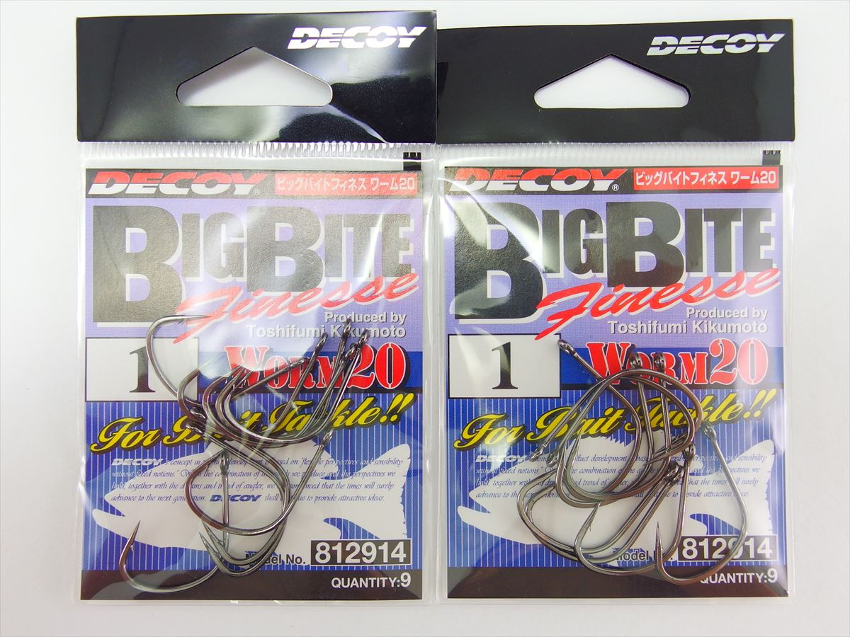 Decoy R-11 Split Ring EX Extra Strong Size 2+ 8120
