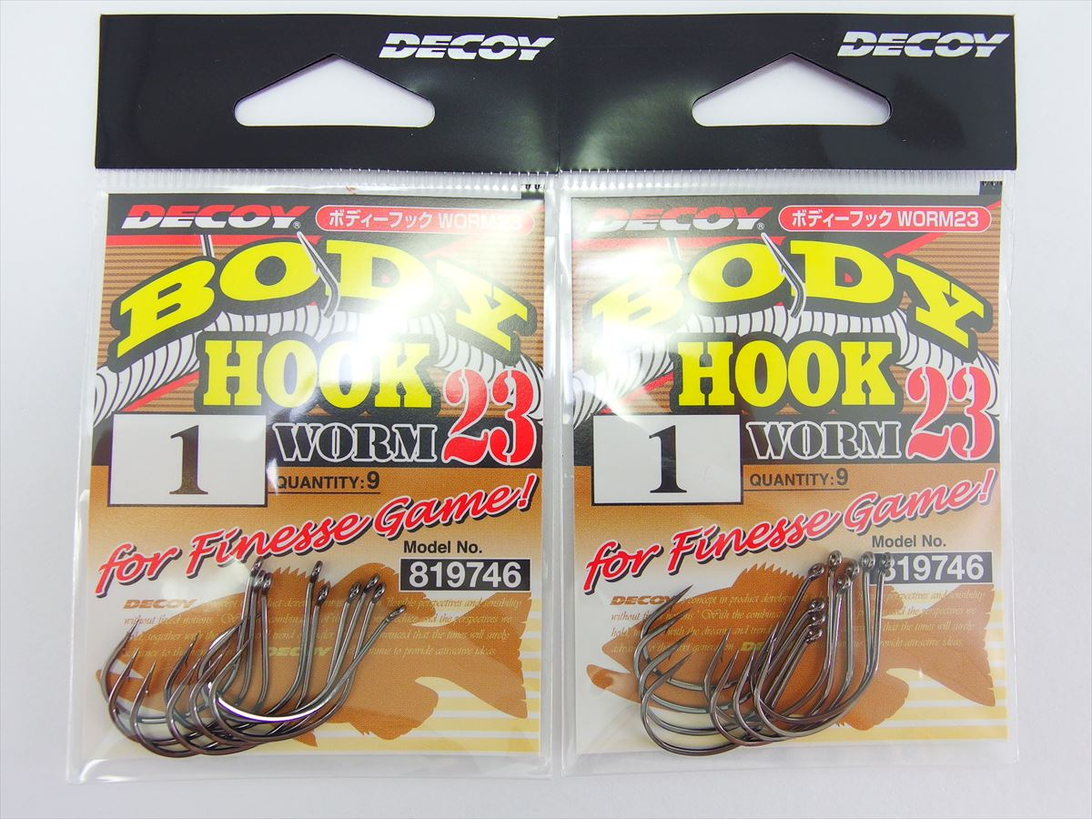2pack x BODY HOOK WORM 23