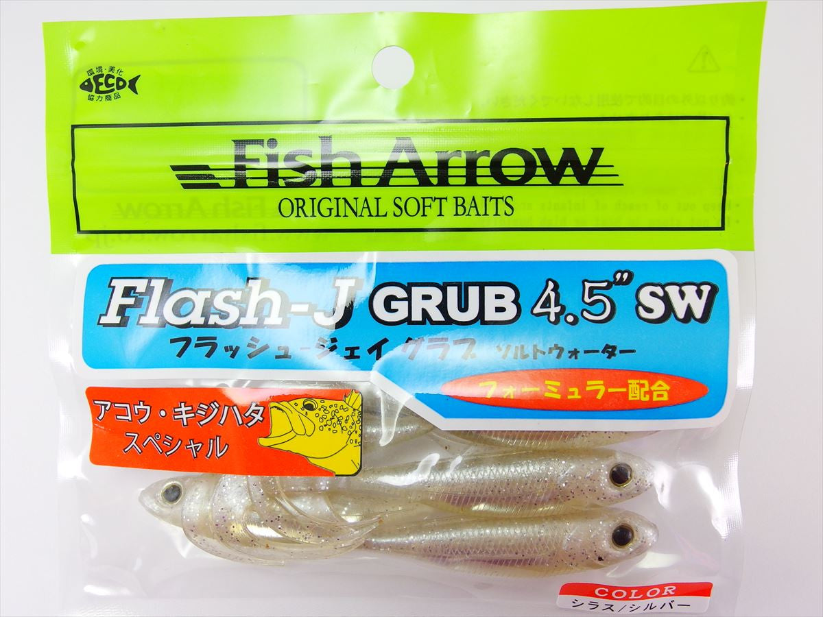 "FLASH-J GRUB 4.5"" SW (UK STOCK)"