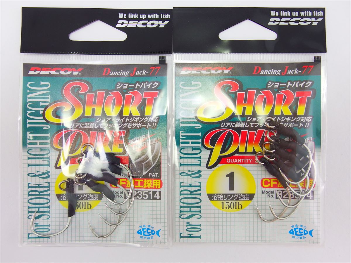 2pack x DJ-77 Dancing Jack SHORT PIKE
