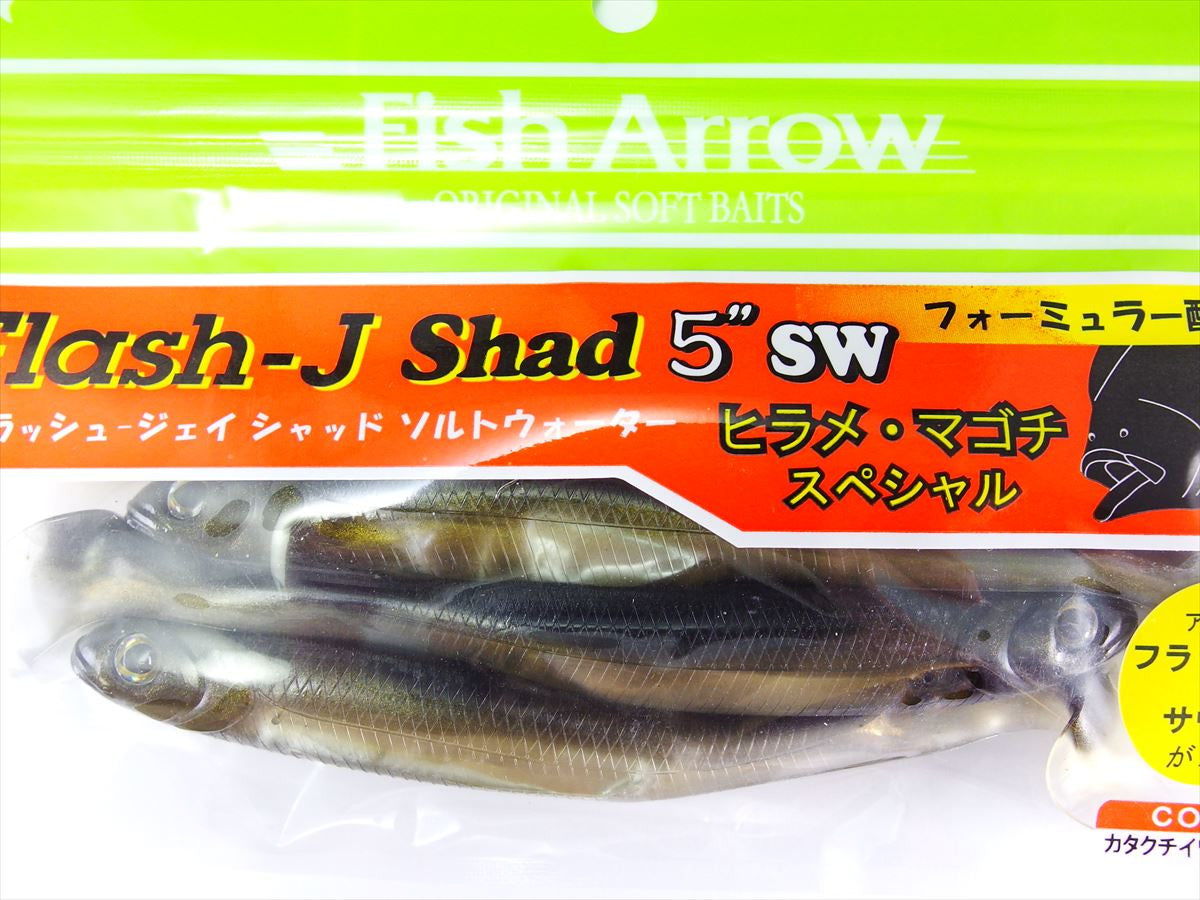 "FLASH-J Shad 5"" SW (UK STOCK)"