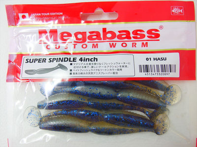 SUPER SPINDLE WORM 4""