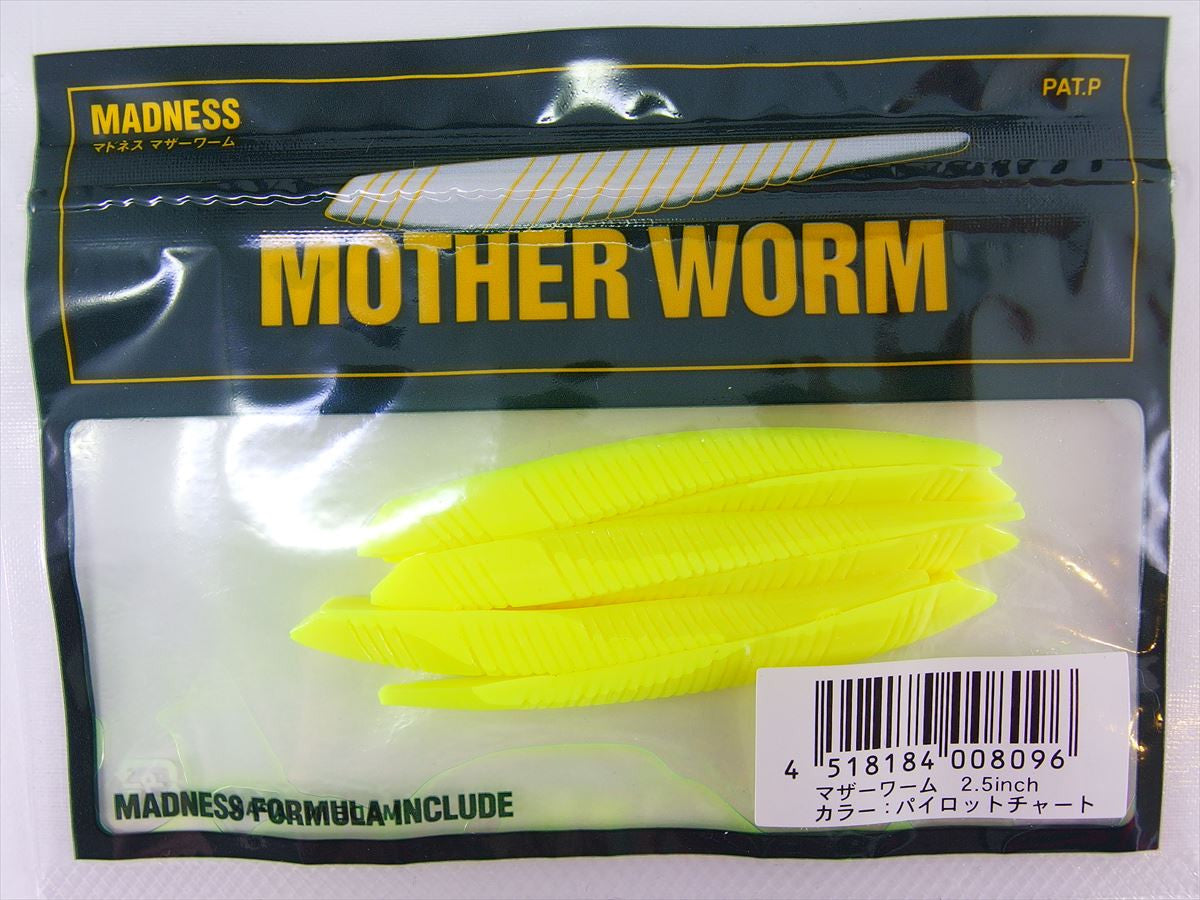 MOTHER WORM 2.5inch