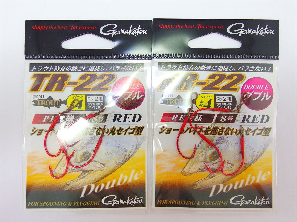 2pack x TR-22 DOUBLE for TROUT