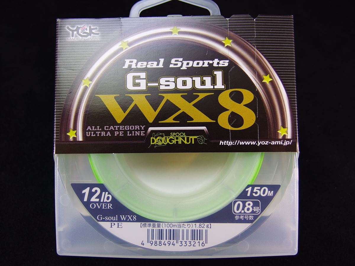 YGK Real Sports G-SOUL WX8 150m (UK STOCK)