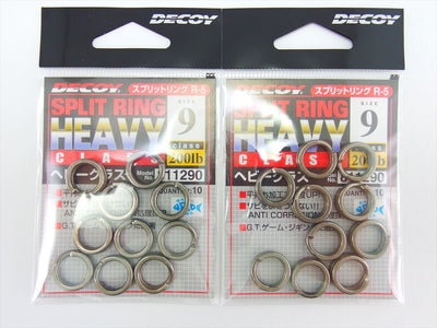 2pack x SPLIT RING HEAVY CLASS