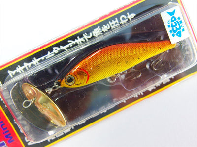 AR-HD MINNOW 45S