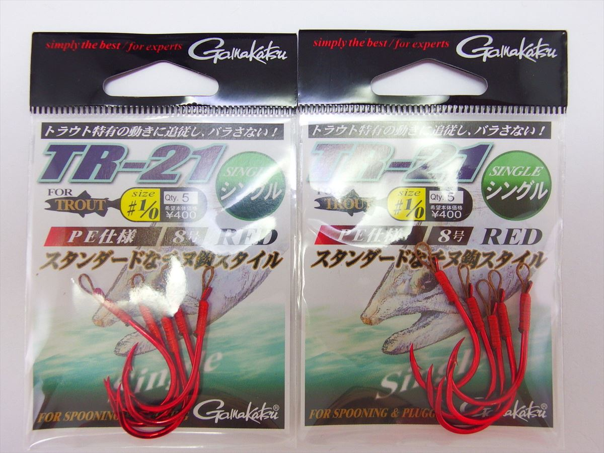 2pack x TR-21 SINGLE for TROUT