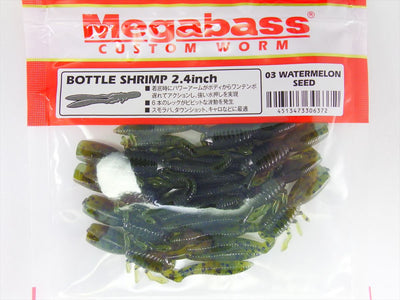 "BOTTLE SHRIMP 4/"" #08 CINNAMON PURPLE FLAKE Megabass"