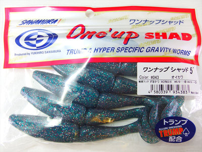 One' up SHAD 5""