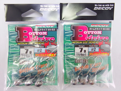 2pack x SV-53 BOTTOM DRIVE