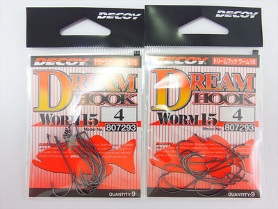 2pack x DREAM HOOK WORM 15