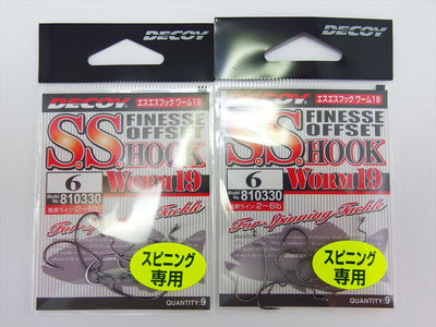 2pack x S.S HOOK WORM 19