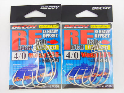 2pack x ROCK FISH Limited WORM 13S