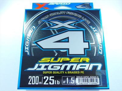X-BRAID SUPER JIGMAN X4 PE 200m