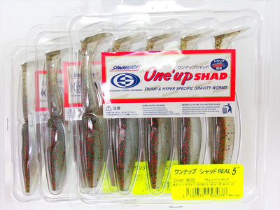 3pack x One' up SHAD 5""