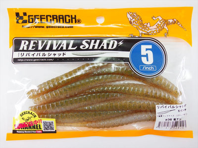 REVIVAL SHAD 5""