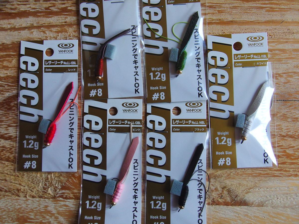 VANHOOK Leech 1.2g Spinning Casting leather jig for trout. 6pack lot.