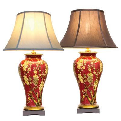 Pair of Jasmine Vase Lamps