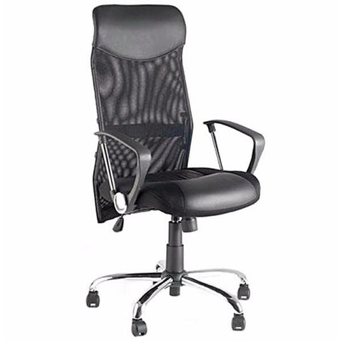 Osaka Office Chair