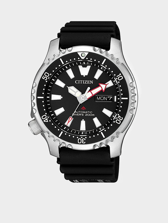CITIZEN ASIA LIMITED EDITION PROMASTER FUGU NY0080-12E