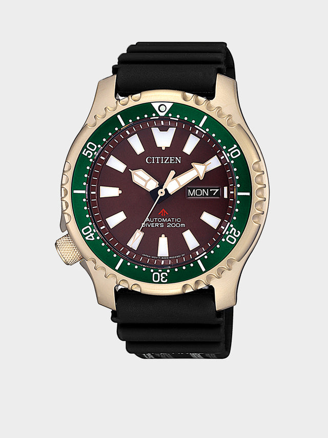 CITIZEN ASIA LIMITED EDITION PROMASTER FUGU NY0082-17X