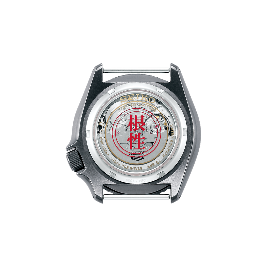 SEIKO 5 Sports Naruto & Boruto Limited Edition - SRPF73K1 Lee