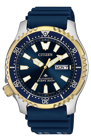 CITIZEN ASIA LIMITED EDITION PROMASTER FUGU NY0096-12L (NEW)