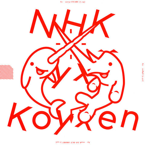 Nhk Yx Koyxen - Doom Steppy Reverb LP