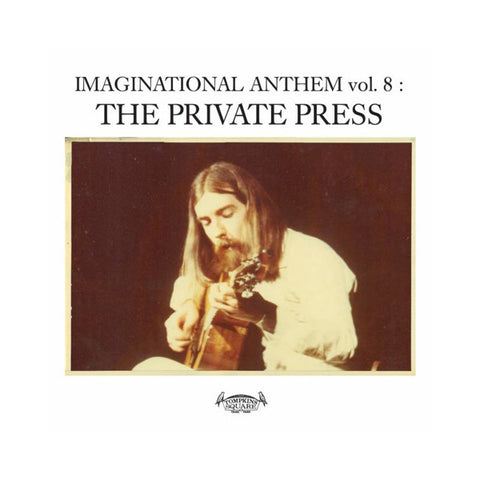 Various - Imaginational Anthem Volume 8: The Private Press 2xLP