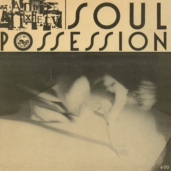 Annie Anxiety - Soul Possession LP