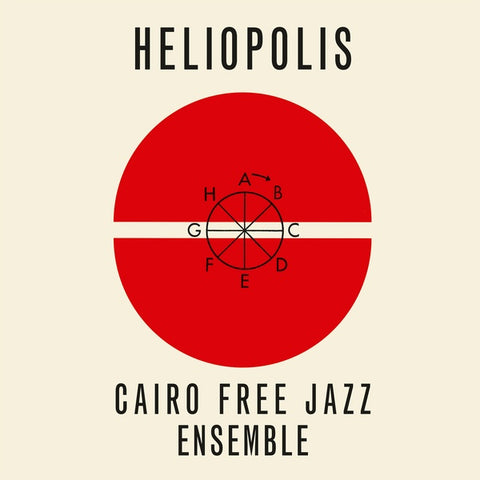 Cairo Free Jazz Ensemble - Heliopolis LP
