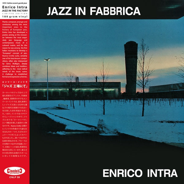 Enrico Intra - Jazz In Fabbrica LP