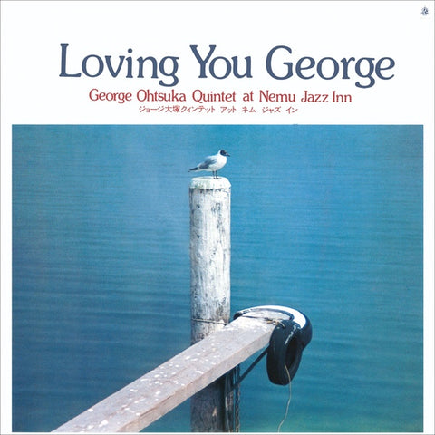 George Otsuka Quintet - Loving You George LP