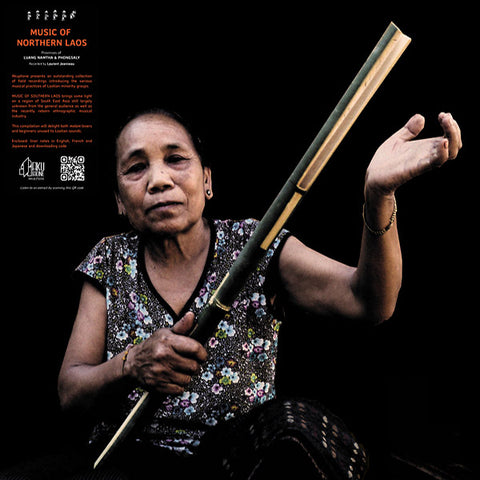 Laurent Jeanneau - Music of Northern Laos LP